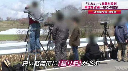 撮り鉄 鉄オタ 電車 警笛 遅延に関連した画像-01