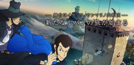 ルパン三世 金曜ロードショー SP テレビ アニメに関連した画像-01