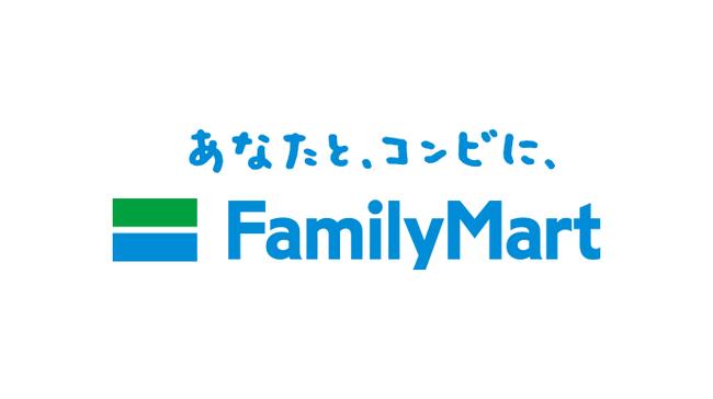 ファミリーマート ファミマ 成人誌 販売 中止 コンビニに関連した画像-01