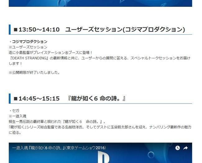 小島監督 メタルギアサバイブ 小島秀夫 コジプロ ゾンビ 発言 関係ないに関連した画像-04