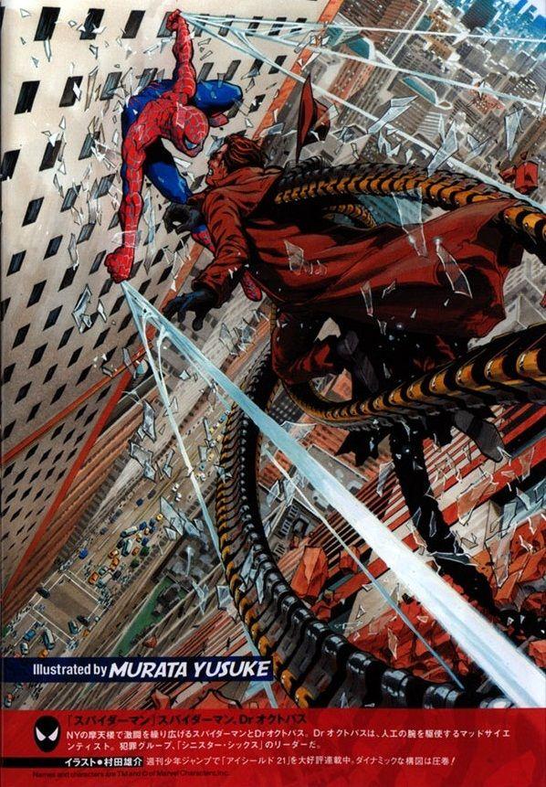 スパイダーマン 日本版ポスター 絶賛に関連した画像-08