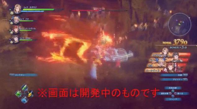 グランブルーファンタジー リンク PS4 Re:LINK アクションRPG プレイ動画に関連した画像-18