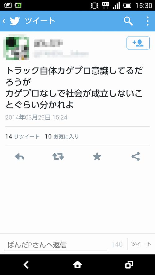 Bj3_QipCAAAcxH6