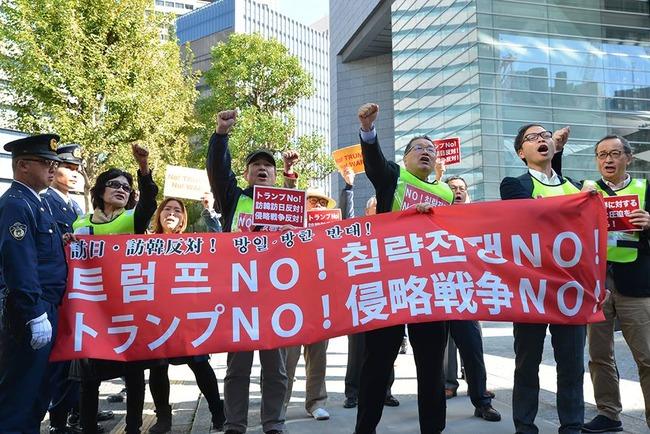 韓国人 デモ トランプ大統領 北朝鮮に関連した画像-01