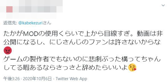 にじさんじ 宇宙人狼 炎上 MOD 日本語化 作者に関連した画像-14