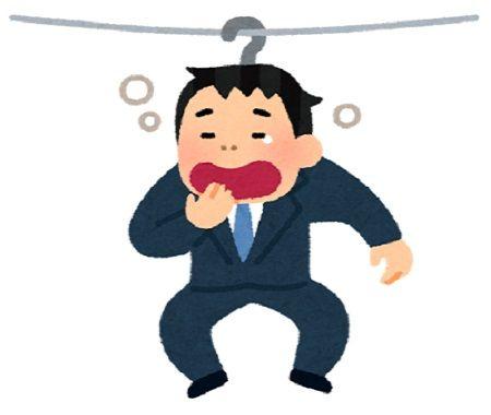 世論調査 米ギャラップ 熱意 無気力 日本 に関連した画像-01