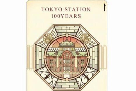 Suica 東京駅 100周年に関連した画像-01