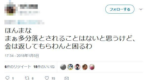 大阪大学 阪大 受験生 入試ミス 不合格 不祥事 犠牲者に関連した画像-06