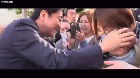 安倍首相 安倍晋三 ツイッター 2018年 動画に関連した画像-25