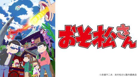 アニメ 深夜アニメ ランキングに関連した画像-05