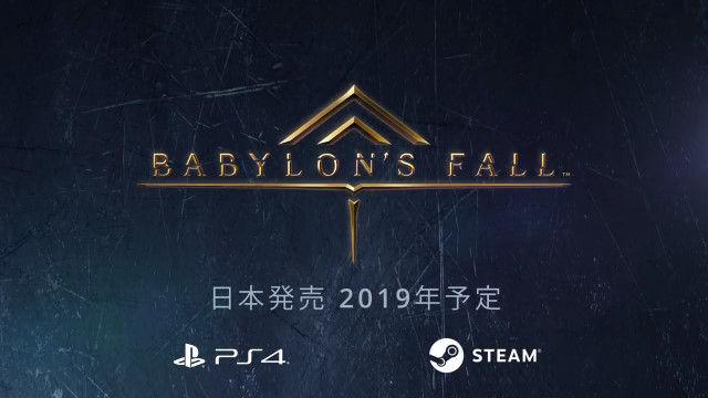 E3 2018 スクウェア・エニックス プラチナゲームズ バビロンズフォールに関連した画像-01