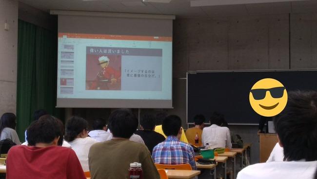 FGO Fate イメージするのは常に最強の自分だ エミヤ 名言 授業 大学 講義 キャリアデザインに関連した画像-02
