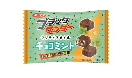 ブラックサンダー チョコミント コンビニ ファミリーマートに関連した画像-01