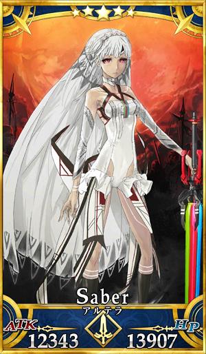 フェイト/エクステラ Fate/EXTELLA アルテラに関連した画像-04