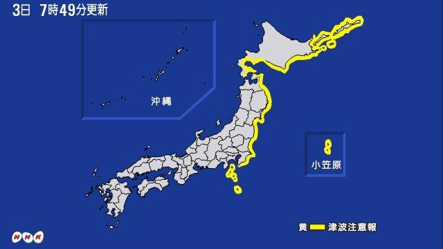 津波に関連した画像-01