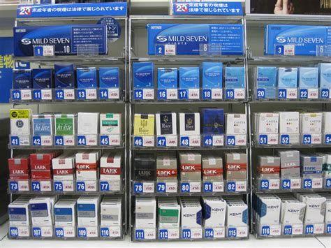 タバコ 販売 終了