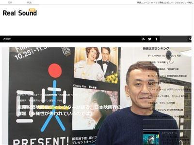 東京国際映画祭 矢田部吉彦 君の名は。に関連した画像-02