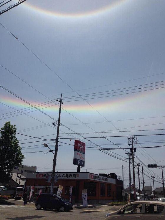 虹に関連した画像-02