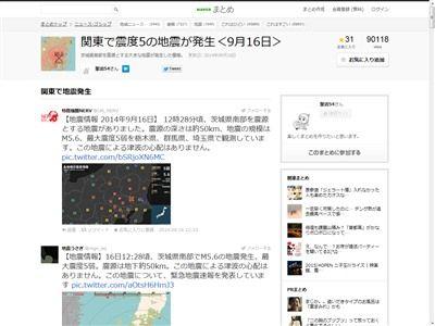 地震 ブックオフ フジテレビ 釣りに関連した画像-02