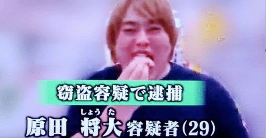 へずまりゅう 号泣 初公判 裁判に関連した画像-01