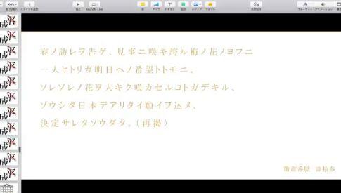 化物語 アニメ keynote シャフトに関連した画像-08