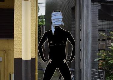 神出鬼没 変態 丸裸 全裸マン 全裸 兵庫県 警察 逮捕 捜査網に関連した画像-01