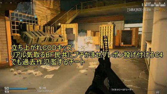 cod bf ラップ ディスに関連した画像-08