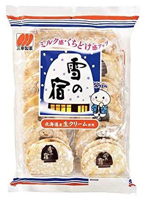 おばあちゃん家 定番 お菓子 ランキングに関連した画像-03