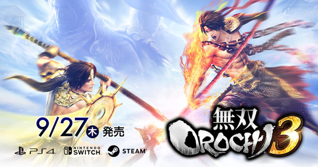 無双OROCHI3 神速版 予約特典に関連した画像-01