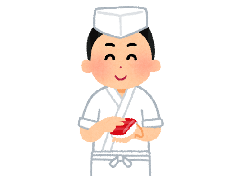 他人が握ったお寿司を食べる事に躊躇してしまう人、○○%もいる事が判明 「機械で握る寿司のほうが安心」
