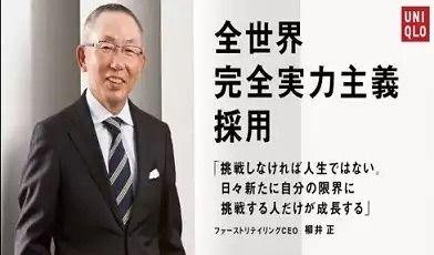 文春 ユニクロ ブラック 横田増生に関連した画像-01