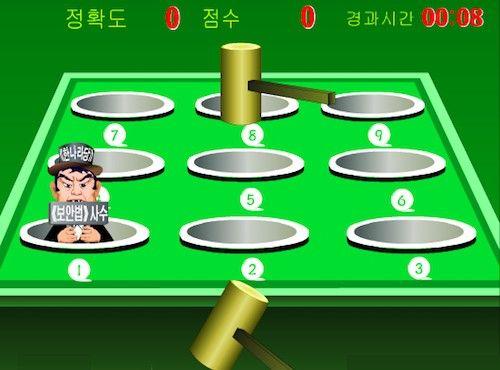 北朝鮮 TOP10 最新技術に関連した画像-06