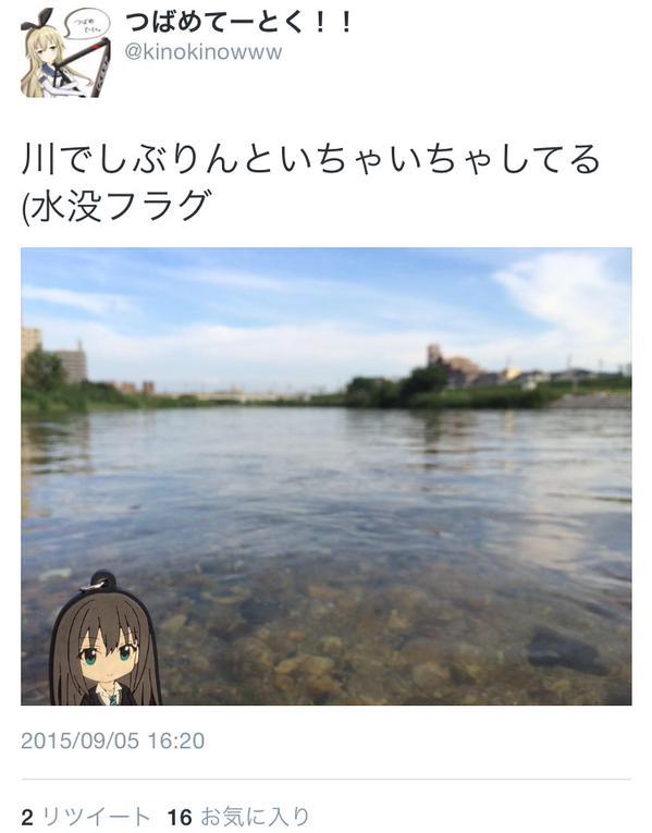 しぶりん アイマスP 川に関連した画像-02