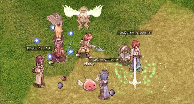 オンラインゲームに関連した画像-01