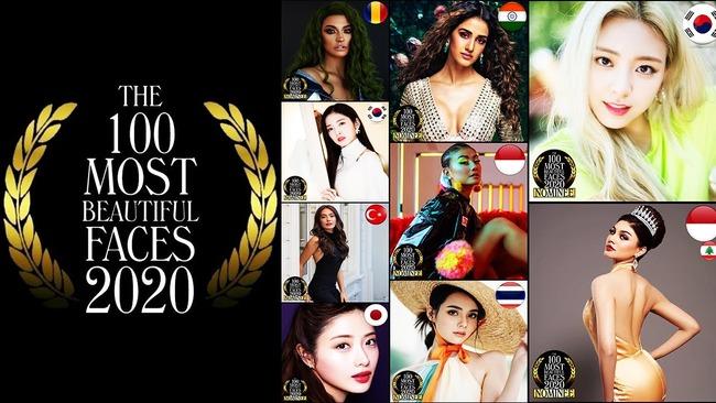世界で最も美しい顔ベスト100 エリー ランクイン ラストオブアス ラスアスに関連した画像-01