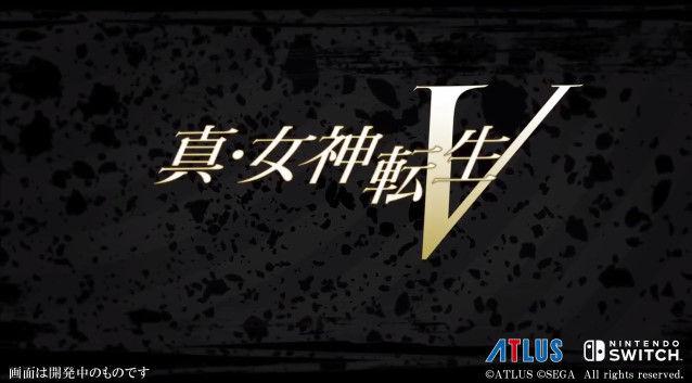 真・女神転生5 クレクレ PS4に関連した画像-01