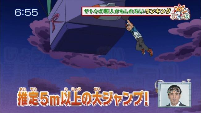 ポケモン サトシ ピカチュウに関連した画像-12