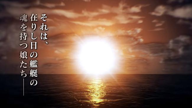 艦隊これくしょん 艦これ 特報に関連した画像-05