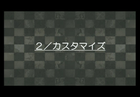 bdcam 2012-09-01 11-53-11-432