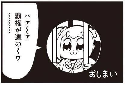 ポプテピピック TVアニメ版 キャラデザ 変更 に関連した画像-03