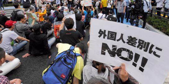 大阪市 ヘイトスピーチ 人種差別 実名開示 義務 条例 改正 ネトウヨに関連した画像-01