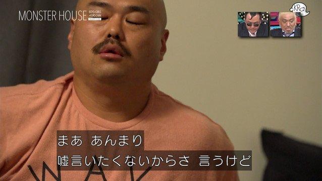 クロちゃん モンスターハウス 恋愛に関連した画像-03