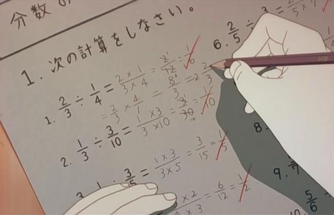 数式 計算 算数 数学に関連した画像-01