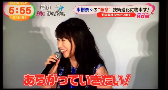神谷浩史 中村悠一 水樹奈々 めざましテレビに関連した画像-08