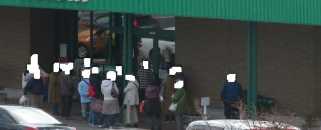 新型コロナウイルス 首都圏 長野県 自粛要請に関連した画像-02