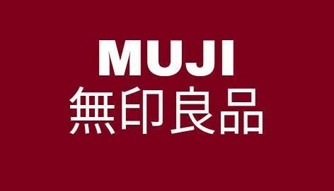 中国 無印良品 天印良品 裁判 商標権侵害 勝訴に関連した画像-01