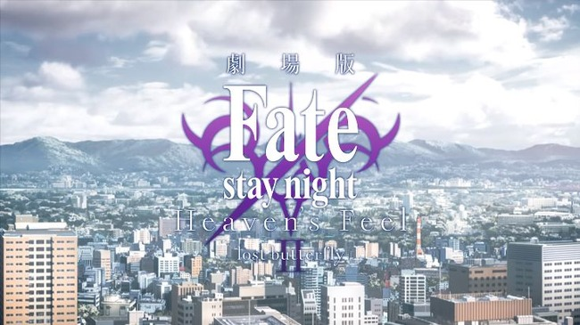 Fate staynight Heaven'sFeel 公開日に関連した画像-01