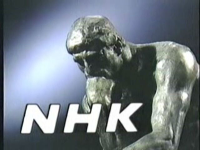 NHK ネット 受信料に関連した画像-01