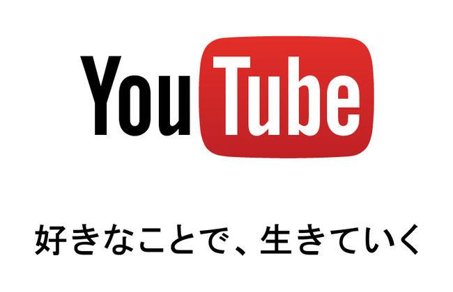 ユーチューバー YouTuber ドラマ化に関連した画像-01