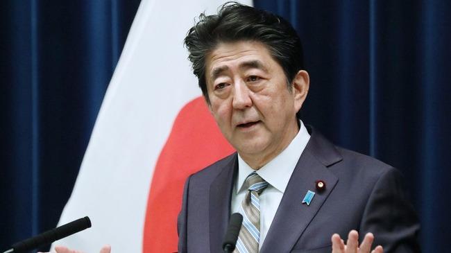 安倍首相 安倍総理 安倍晋三 辞任に関連した画像-01
